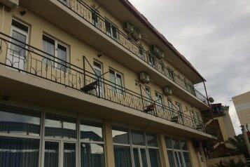 Гостевой дом, улица Короленко на 26 номеров - Фотография 4