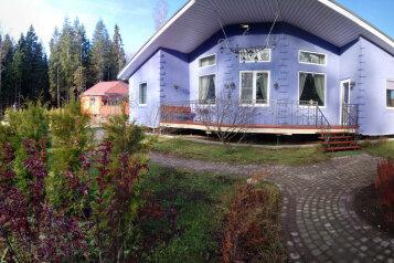 Дом 150 м² на участке 20 сот , 150 кв.м. на 6 человек, 3 спальни, Охтинская, посёлок Бриллиант - Фотография 1