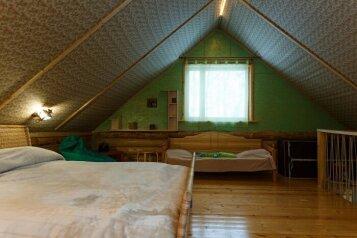 Дом, 70 кв.м. на 5 человек, 2 спальни, с. Деревянное, ул. Луговая, Петрозаводск - Фотография 2