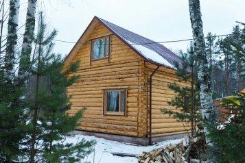 Дом, 70 кв.м. на 5 человек, 2 спальни, с. Деревянное, ул. Луговая, Петрозаводск - Фотография 4