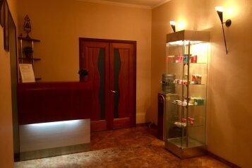 Мини гостиница, д. Рузино, ул. Заречная на 5 номеров - Фотография 3
