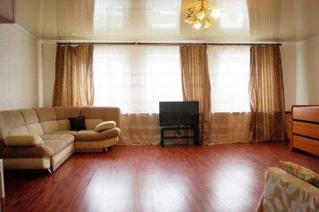 Дом, 160 кв.м. на 10 человек, 3 спальни, Карьерная улица, Казань - Фотография 1