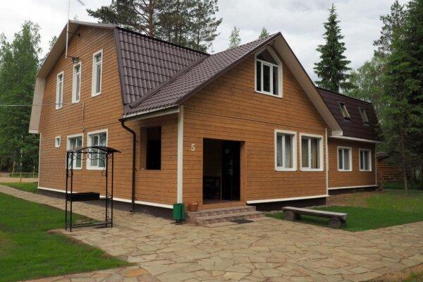 Гостевой дом №1 на базе отдыха, посёлок Шапки, Железнодорожный проезд на 11 номеров - Фотография 1