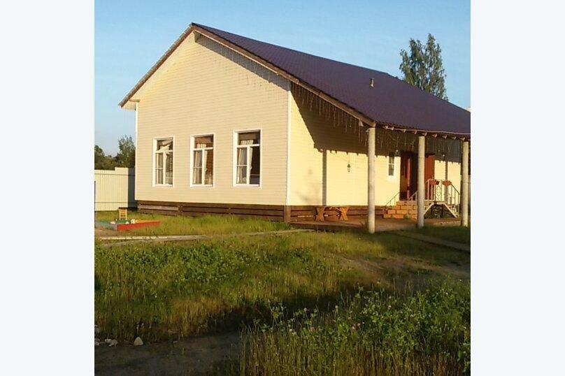 Дом, 110 кв.м. на 10 человек, 4 спальни, пос. Глубокое, уч. 13, Санкт-Петербург - Фотография 1