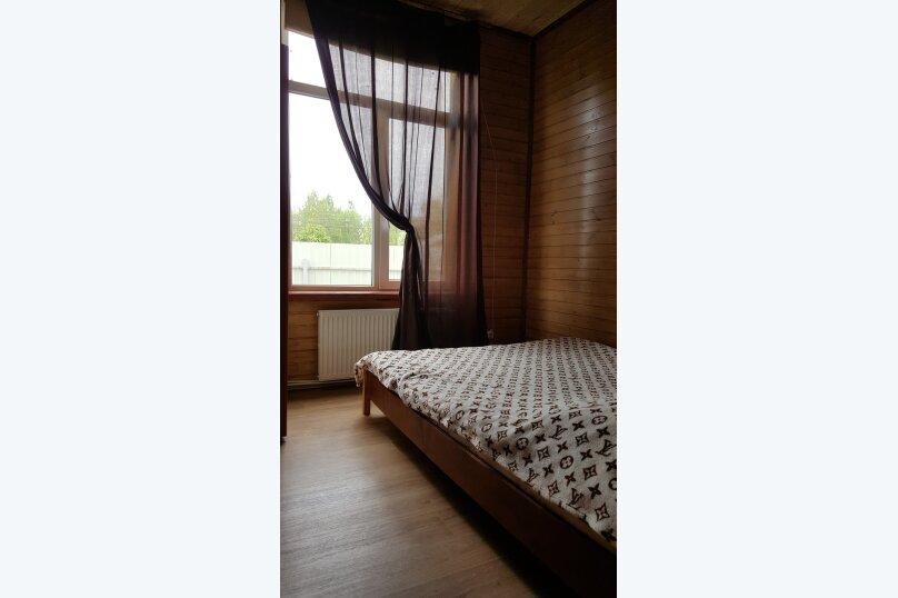 Дом, 110 кв.м. на 10 человек, 4 спальни, пос. Глубокое, уч. 13, Санкт-Петербург - Фотография 12