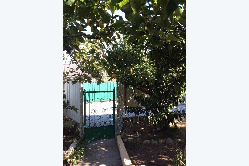 Дом под ключ , 200 кв.м. на 15 человек, 8 спален, пос. Птицефабрика, Фабричная , 19, Пицунда - Фотография 5