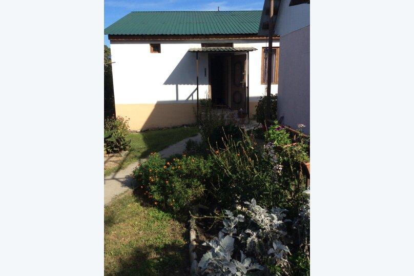 Дом под ключ , 200 кв.м. на 15 человек, 8 спален, пос. Птицефабрика, Фабричная , 19, Пицунда - Фотография 21