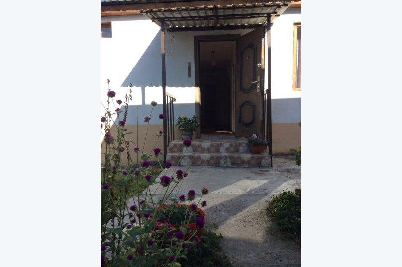 Дом под ключ , 200 кв.м. на 15 человек, 8 спален, пос. Птицефабрика, Фабричная , 19, Пицунда - Фотография 40