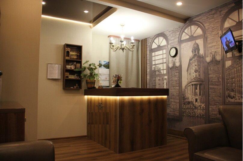 """Мини-отель """"Harland"""", улица Куйбышева, 17 на 4 номера - Фотография 6"""