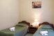 Стандарт TWIN (с раздельными кроватями):  Номер, Стандарт, 3-местный (2 основных + 1 доп), 1-комнатный - Фотография 36