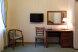 Стандарт TWIN (с раздельными кроватями):  Номер, Стандарт, 3-местный (2 основных + 1 доп), 1-комнатный - Фотография 37