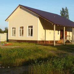 Дом, 110 кв.м. на 10 человек, 4 спальни, пос. Глубокое, Санкт-Петербург - Фотография 1