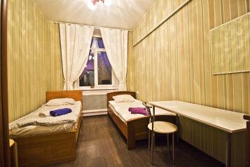 Отдельная комната, площадь Победы, 1Б, Москва - Фотография 1