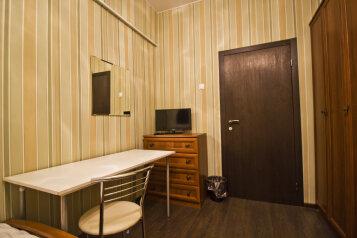 Отдельная комната, площадь Победы, 1Б, Москва - Фотография 3