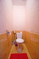 Отдельная комната, площадь Победы, 1Б, Москва - Фотография 4