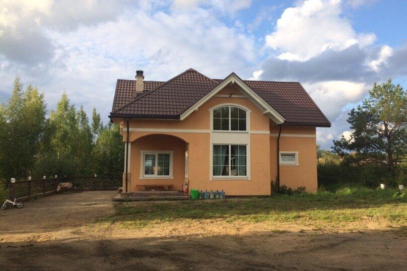 Просторный, светлый дом, для Вас, 140 кв.м. на 14 человек, 4 спальни, д. Рохма, 7, Санкт-Петербург - Фотография 2