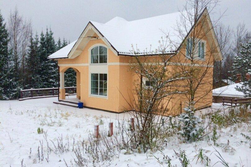Просторный, светлый дом, для Вас, 140 кв.м. на 14 человек, 4 спальни, д. Рохма, 7, Санкт-Петербург - Фотография 13
