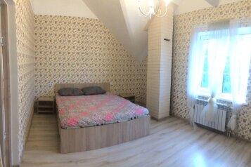Просторный, светлый дом, для Вас, 140 кв.м. на 14 человек, 4 спальни, д. Рохма, Санкт-Петербург - Фотография 3
