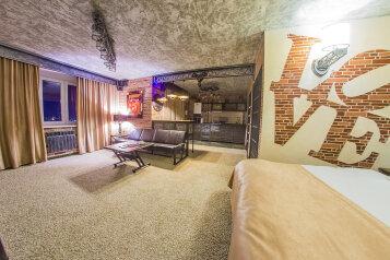 1-комн. квартира, 42 кв.м. на 4 человека, Индустриальная улица, Липецк - Фотография 1