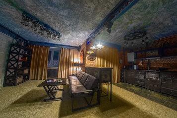 1-комн. квартира, 42 кв.м. на 4 человека, Индустриальная улица, Липецк - Фотография 4