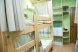 Спальное место на двухъярусной кровати в общем номере для мужчин, Базовская, 18, Краснодар - Фотография 1