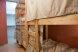 Спальное место на двухъярусной кровати в общем номере для женщин, Базовская, Краснодар - Фотография 1