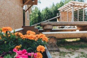 База отдыха, посёлок Шапки, Железнодорожный проезд на 3 номера - Фотография 1