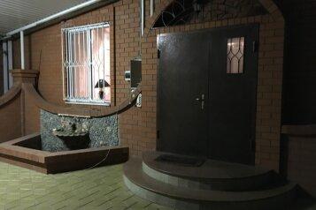 Хостел, Базовская, 18 на 8 номеров - Фотография 2