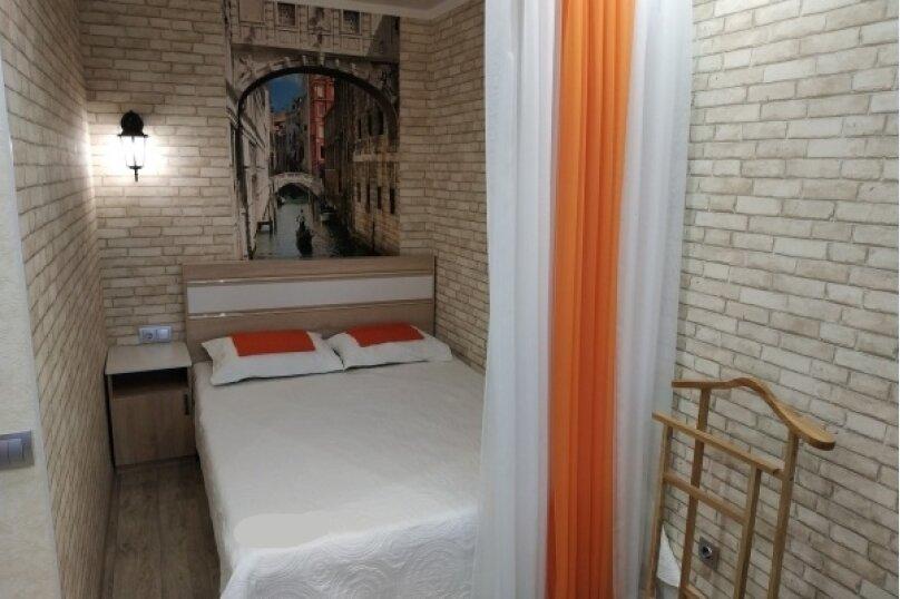 1-комн. квартира, 35 кв.м. на 4 человека, проспект Октябрьской Революции, 43, Севастополь - Фотография 16