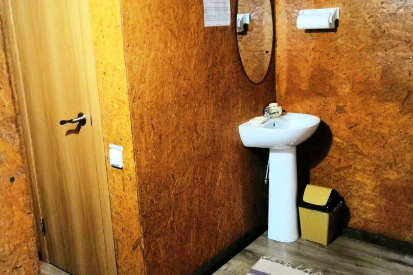 """Гостевой дом """"Улей"""", Кольцевая, 33 на 32 комнаты - Фотография 5"""