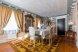 Коттедж, 250 кв.м. на 13 человек, 5 спален, дер. Козино, ул. Школьная, 127, Красногорск - Фотография 16