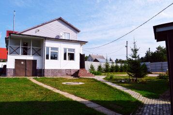 Гостевой дом, Скриплево на 7 номеров - Фотография 1