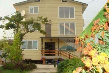 Мини-гостиница, Шолохова на 10 номеров - Фотография 1