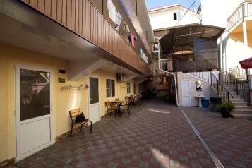 Гостевой дом , Старошкольная улица на 20 номеров - Фотография 2