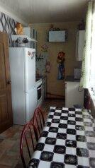 Дом, 60 кв.м. на 9 человек, 1 спальня, Комсомольская улица, Байкальск - Фотография 3