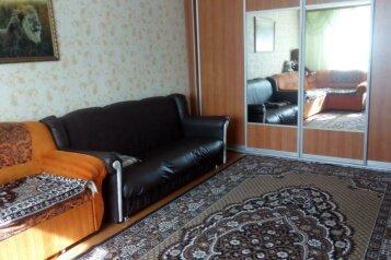 Дом, 60 кв.м. на 9 человек, 1 спальня, Комсомольская улица, Байкальск - Фотография 1