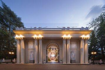 """Парк-отель """"Амра и Спа"""", проспект Ардзинба, 34 на 154 номера - Фотография 1"""