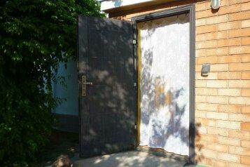 Трёхкомнатный дом, 60 кв.м. на 5 человек, 3 спальни, Делегатская, 58, Должанская - Фотография 1