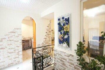 2-комн. квартира, 85 кв.м. на 4 человека, улица Павла Ингороквы, 12, Тбилиси - Фотография 1