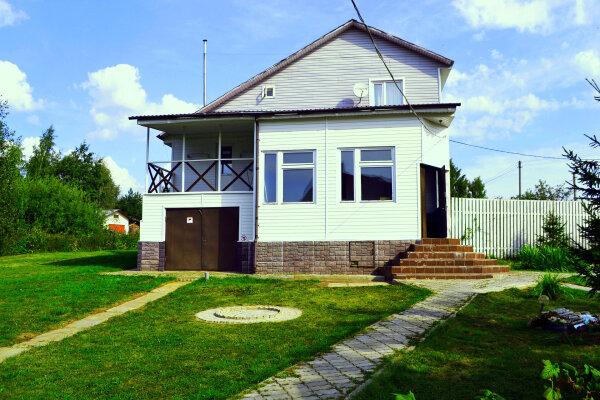 Гостевой дом, Скриплево, 88 на 7 номеров - Фотография 1