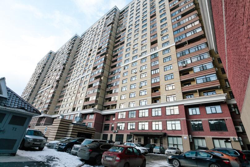 """Апарт-отель """"На улица Малыгина 90"""", улица Малыгина, 90 на 27 номеров - Фотография 7"""