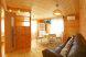 Шале:  Дом, 4-местный (2 основных + 2 доп) - Фотография 137