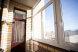 1-к апартаменты эконом с кондиционером:  Квартира, 4-местный, 1-комнатный - Фотография 113
