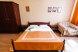 1-к апартаменты для 2 гостей:  Квартира, 2-местный, 1-комнатный - Фотография 69