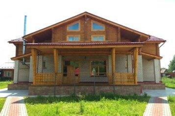 Коттедж, 350 кв.м. на 32 человека, 9 спален, Дорожная улица, 18, Киржач - Фотография 1