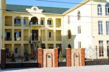 Гостиница, Приморская улица, 14 на 10 номеров - Фотография 4