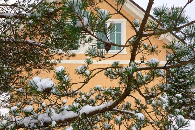 Просторный, светлый дом, для Вас, 140 кв.м. на 14 человек, 4 спальни, д. Рохма, 7, Санкт-Петербург - Фотография 22