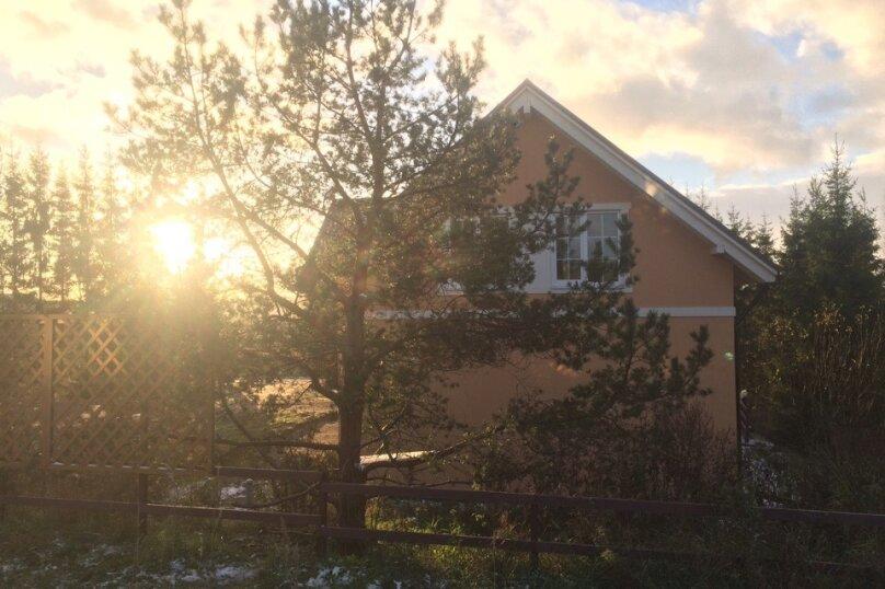 Просторный, светлый дом, для Вас, 140 кв.м. на 14 человек, 4 спальни, д. Рохма, 7, Санкт-Петербург - Фотография 32