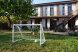 Гостевой дом, район Фиолент на 9 номеров - Фотография 9