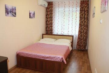 2-комн. квартира, 47 кв.м. на 5 человек, Амурский бульвар, Центральный округ, Хабаровск - Фотография 1